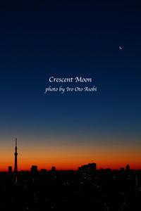 夜明けの眉月 - 色音あそび