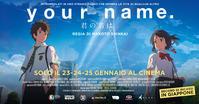映画『君の名は』をイタリアで、イタリア語音声明日25日が最終日 - ペルージャ イタリア語・日本語教師 なおこのブログ - Fotoblog da Perugia