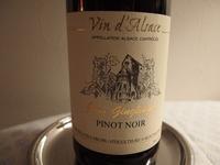 """Vini Liberi"" - Phyto Bar"