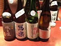本日入荷の日本酒 - 日本酒・焼酎処 酒肴旬菜 一季のブログ