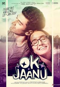 【OK Jaanu】 - ポポッポーのお気楽インド映画