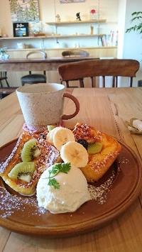2月23日(木)編み物カフェのご案内@不動前cafe chocolapinさん - 空色テーブル  編み物レッスン&編み物カフェ