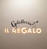 さよならIL REGALO - クランのあしあと