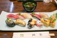 双葉寿司♪ - Shimakaze Life     ~家族3人ゆる~い時間をプーケット島で楽しんでおります~