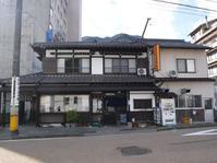 民宿ラムネ屋 - あんちゃんの温泉メモ