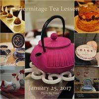 新年初の紅茶レッスン♪ - Cucina ACCA