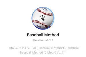 Baseball Method