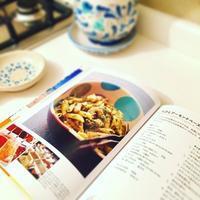 """講談社の料理動画サイト「Spooonn!」で""""シチリアのおうちレシピ""""の料理達が紹介されています❤ - La Tavola Siciliana  ~美味しい&幸せなシチリアの食卓~"""