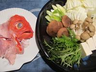 金目鯛のお鍋&ふろふき大根とクルミ味噌 - やせっぽちソプラノのキッチン2