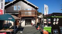 理想のダイニングテーブルとイス脚カバー - ハピママの家・BinO山口・ナカムラハウスのスタッフブログ