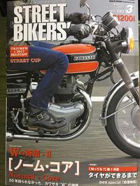 on Magazine - <ZOOL LEATHER >