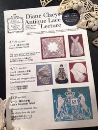 Diane CLAEYS  antique lace lecture 2017 - lace diary