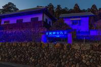 高麗郷古民家のライトアップ - デジカメ写真集