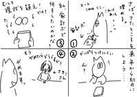 家計簿からの変化Ⅴ(最終回) - 絵描きカバのつれづれ帖