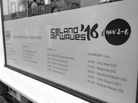 2016年アイスランド・エアウエイブス(1):2週間前なのにポップ、パンク、ラップで既に前夜祭状態 - ICELANDia アイスランドブログ