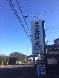 冬だね〜牡蠣そば。手打ちそば 京すきやき 泉乃里 - ブラボーHIROの食べ歩きロード ~美味しいお店を求めて~