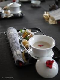 湯圓(黒胡麻餡の白玉だんご)2017 - お茶をどうぞ♪