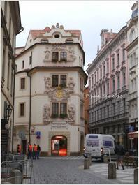 PRAGUE ④ SEP '13 - Chaton の ひとりごと