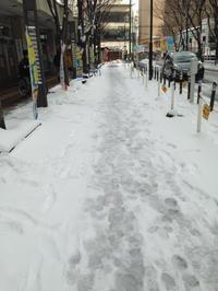 ラバーソールにも雪対策が必要なのですよ!! - 表参道駅徒歩1分 M.モゥブレィ公式ショップ  青山エリアで靴磨き、ブーツのお手入れができる店!