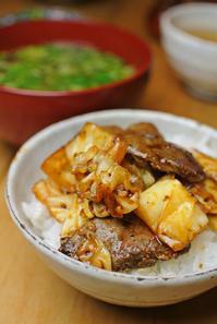 鹿レバーの回鍋肉 と 鹿タンの塩マリネ - グルグルつばめ食堂
