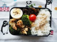 1/26(木)ぶたとブロッコリーのカレー炒め弁当 - ぬま食堂