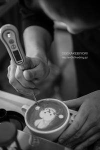 coffee PLUTO - オデカケビヨリ