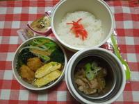 豚丼★(^^♪・・・・・さやちゃん弁当 - 日だまりカフェ