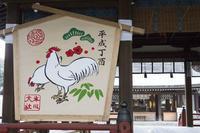 Squirrel,train and photos [もふりす鉄道ツアー(オフ会)] -2- - jinsnap (weblog on a snap shot)