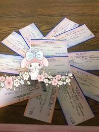ありがとう!TOUR OF MISIA - 月夜ゆらら