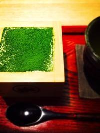 鎌倉で抹茶ティラミス - うつわ愛好家 ふみの のブログ