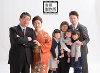 SEKINE Family - ヨシダシャシンカンのヨシダイアリー