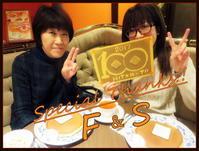 今年初! ジャスト☆ホットは ララ初(ぞ)めで♪ - 菓子と珈琲 ラランスルール♪ 店主の日記。