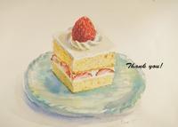 いちごのショートケーキ - miwa-watercolor-garden