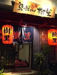 沖縄 - 京都で不動産・中古マンションを探すなら「京都マンション・戸建ナビ」
