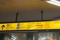 埼玉県庁に行ってきた - さいたま日乗