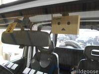 ドライブレコーダー取り付け♪ダンボーバージョン|●▲●| - ★豊田市の車屋さん★ワイルドグース日記