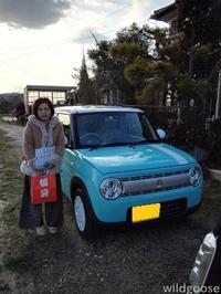 祝☆納車 新車ラパン ご成約ありがとうございました(^-^*) - ★豊田市の車屋さん★ワイルドグース日記