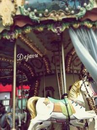 Merry-go-round (写真部門) - dejavu