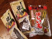 芋がすき - saori note