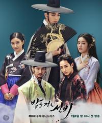 韓国ドラマ「夜を歩く士」、なかなか面白そうです☆ - ∞ しあわせノート ∞