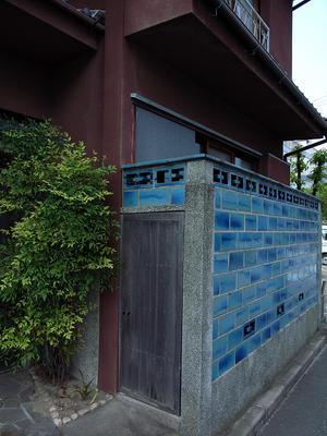忘れられた街#3 - 09 Photo Book