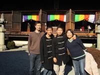 大善寺に行ってきたの巻 - 鈴木一葉ギター教室のブログ