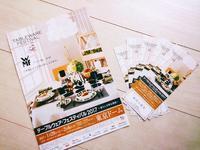 タモトリのグンちゃんと博多でデート♪ - 今日も食べようキムチっ子クラブ (我が家の韓国料理教室)