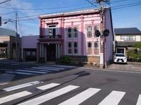 浅野医院 - 近代建築Watch