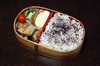 アジの干物 - 庶民のショボい弁当