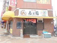 JR六甲道のラーメン屋さん♪ - 神戸でのお部屋探し ~地域情報から物件情報まで~