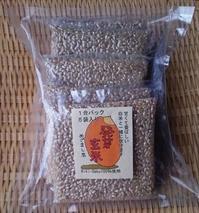 お客様の声:米寿と喜寿を迎える二人の叔母達のお赤飯にします。 - 百笑通信 ブログ版
