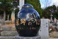 59番札所 国分寺② - G-SHOT photo by MR.G