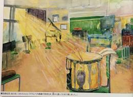 思い出やお気に入りの場所9 作品分析 - 子どものアート 彩美館