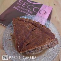 Galette des rois - Secco-  2017.01.25 - フランス暮らし6年目からの、忘備録